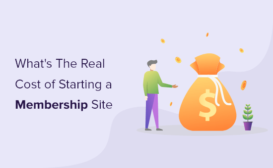 Calculating the cost of building a membership website